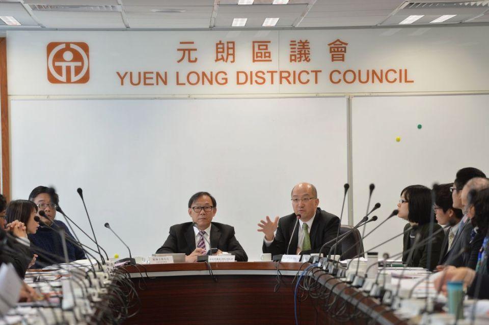Yuen Long District Council