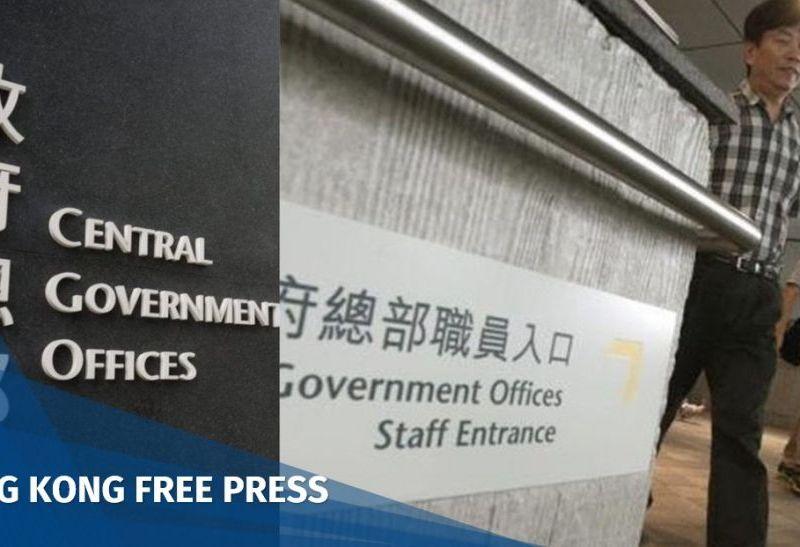 govt civil servants