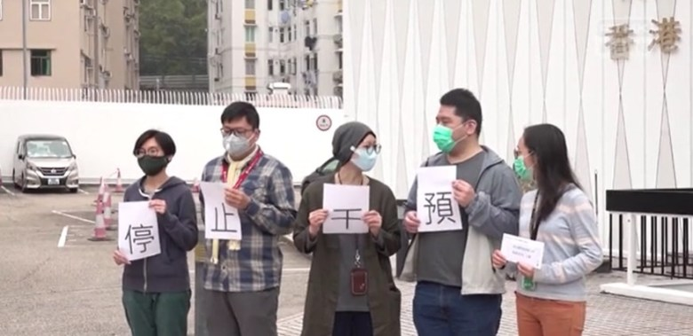 RTHK Staff Union protest stop interference