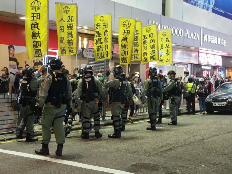 community screening nine months anniversary june 12 protest Mong Kok March 12