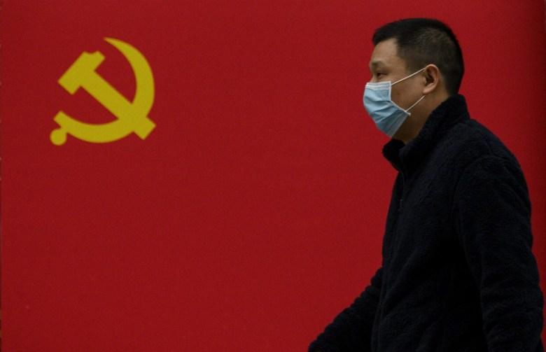 AFP China CCP coronavirus