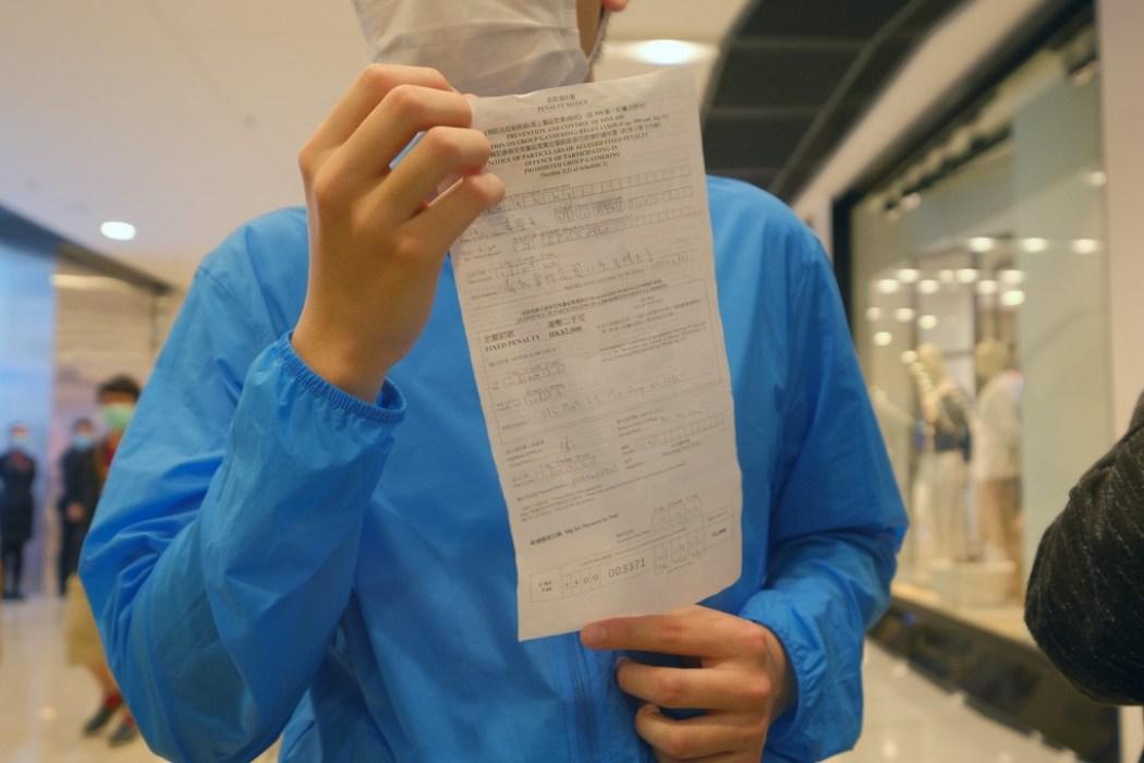 """""""April 28 2020"""" IFC mall ticket"""