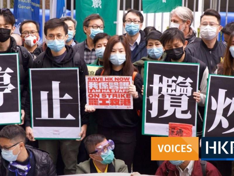 Hong Kong medics strike coronavirus virus