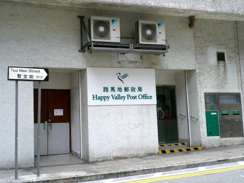 Happy valley post office