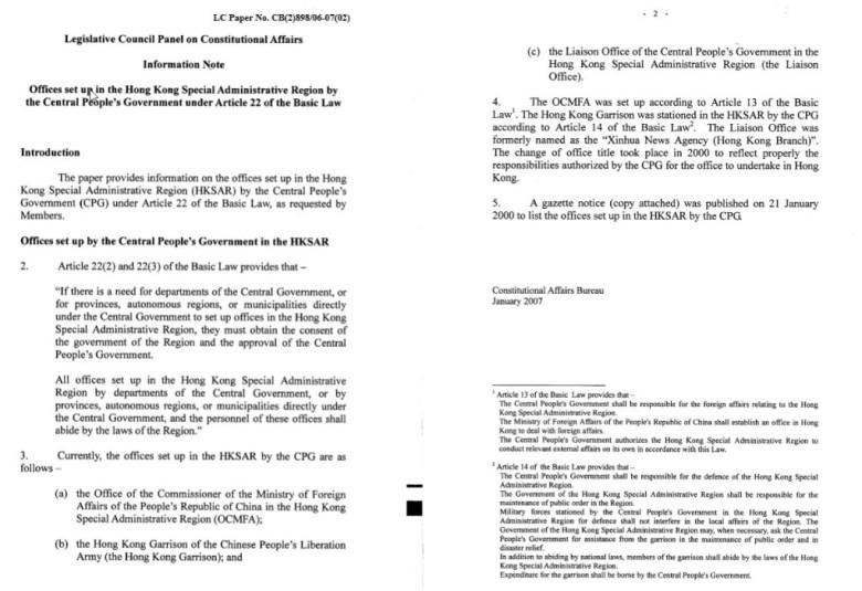 liaison office statement