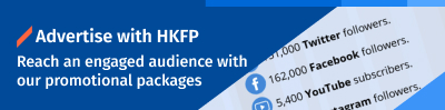 partner with hkfp