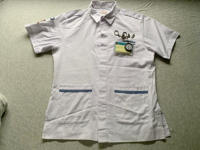 HKU nursing uniform