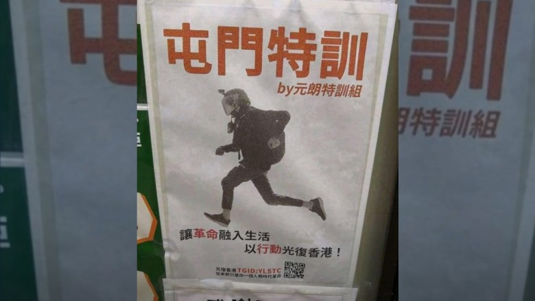sam cheung tuen mun fitness training district councillor
