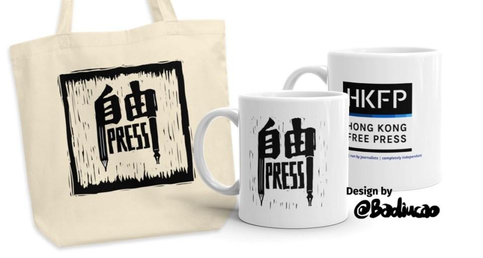 badicuao tote mugs