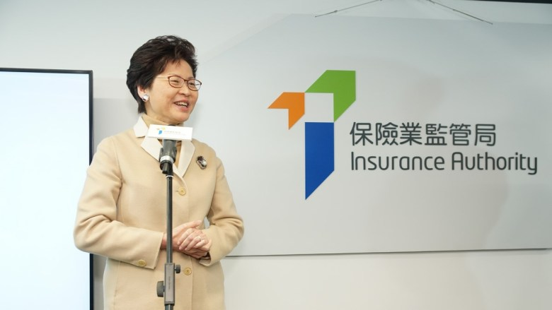 insurance authority carrie lam