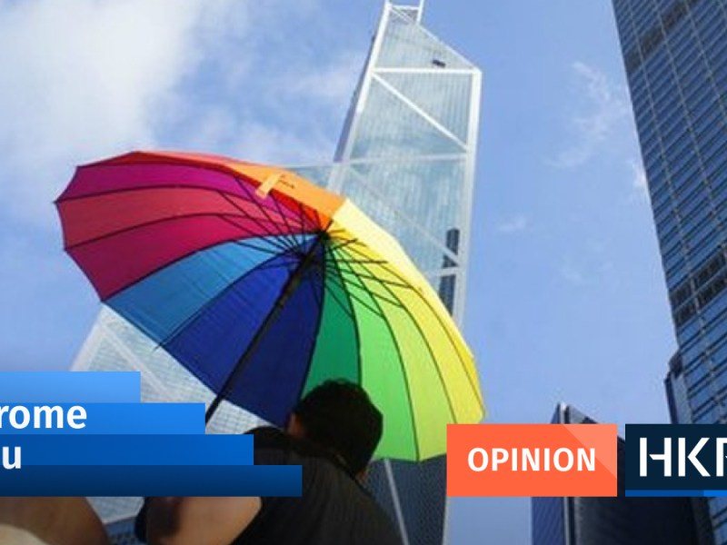 Opinion - Jerome Yau - LGBT