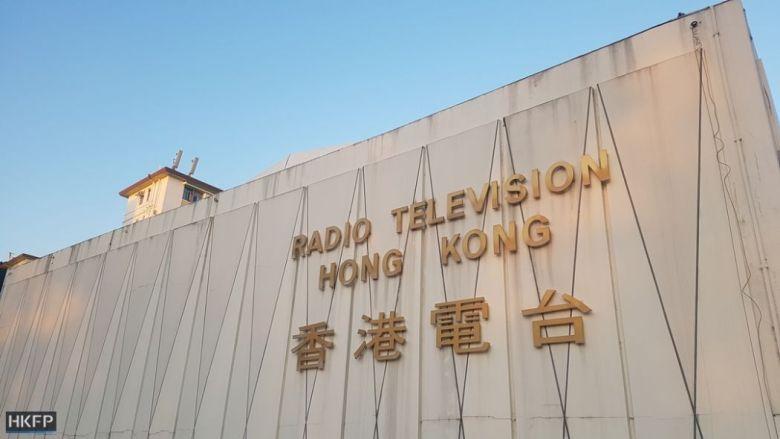 RTHK Radio Television Hong Kong Office