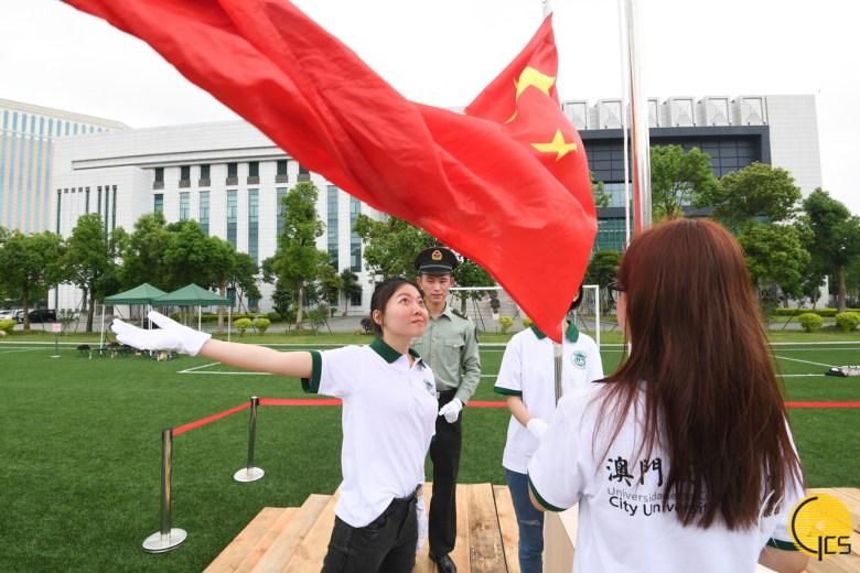 macau chinese flag