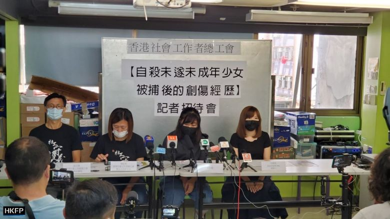jackie chan cheung chi-wai sonia ng student k protest sexual assault police Hong Kong Social Workers' General Union