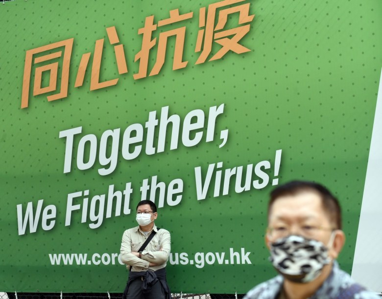 Covid-19 coronavirus virus mask