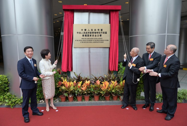 national security office opening metropark hotel causeway bay