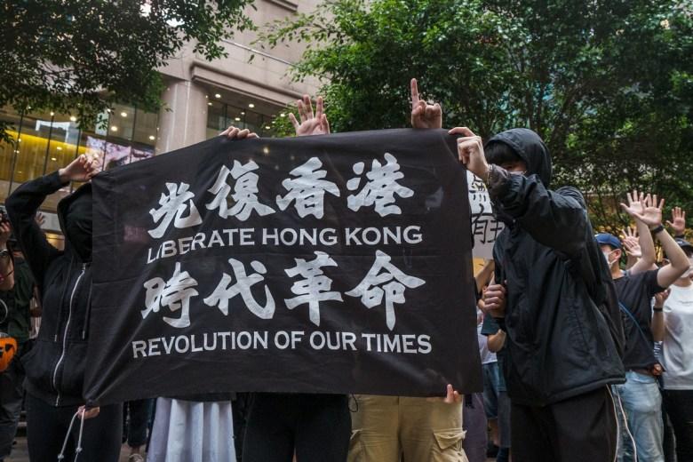 protest slogan flag