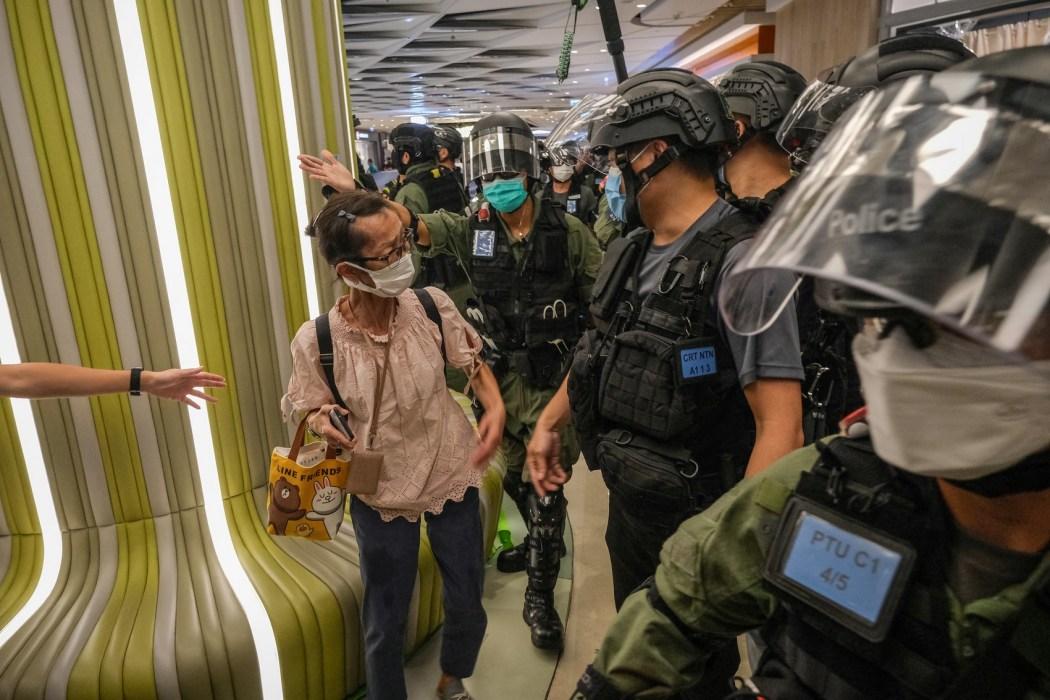 Yuen Long July 21, 2020 Police