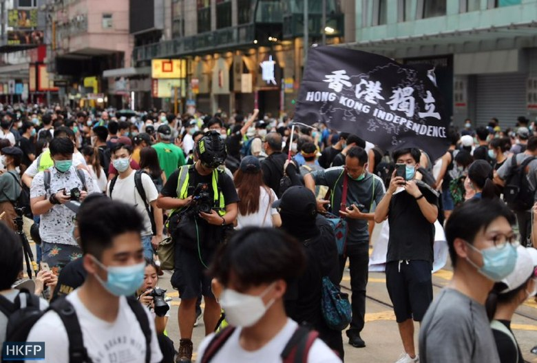 Hong Kong Independence protest march five demands 1 July 2020 causeway bay
