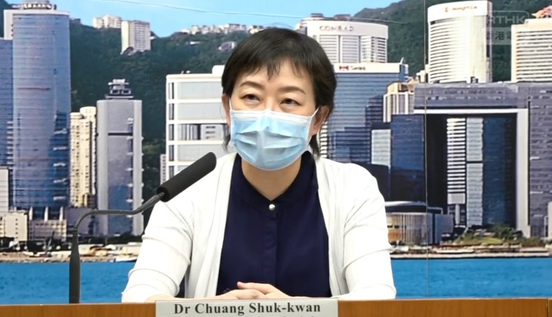 Chuang Shuk-kwan