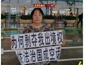 Chen Jiafang China Human Rights activist