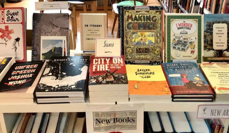 Bleak house books City on Fire Unfree Speech On Tyranny