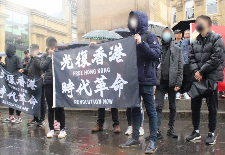 free hong kong Newcastle UK