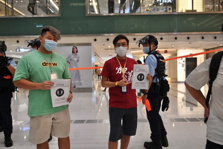 apple daily press freedom sing with you mall