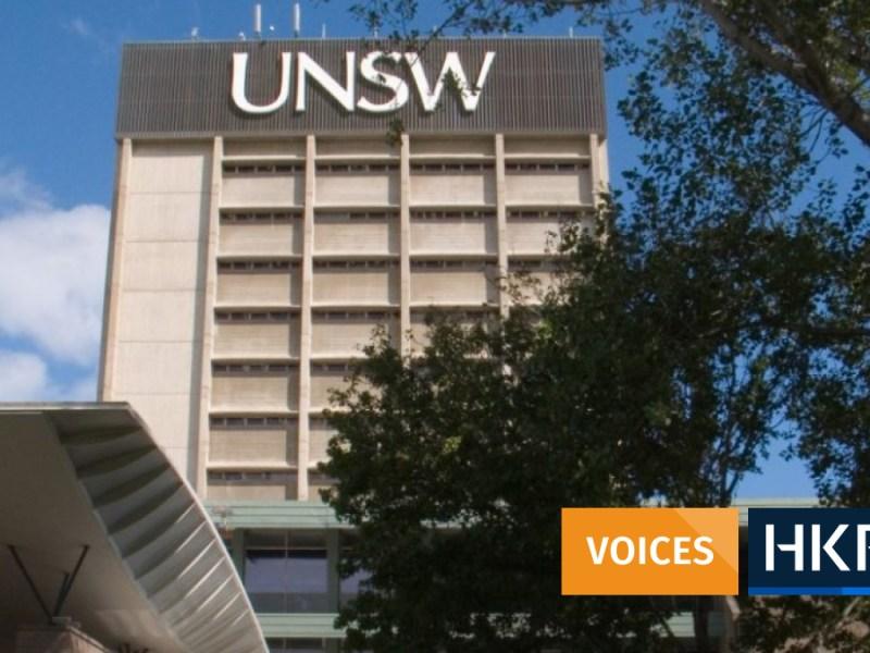 UNSW censorship
