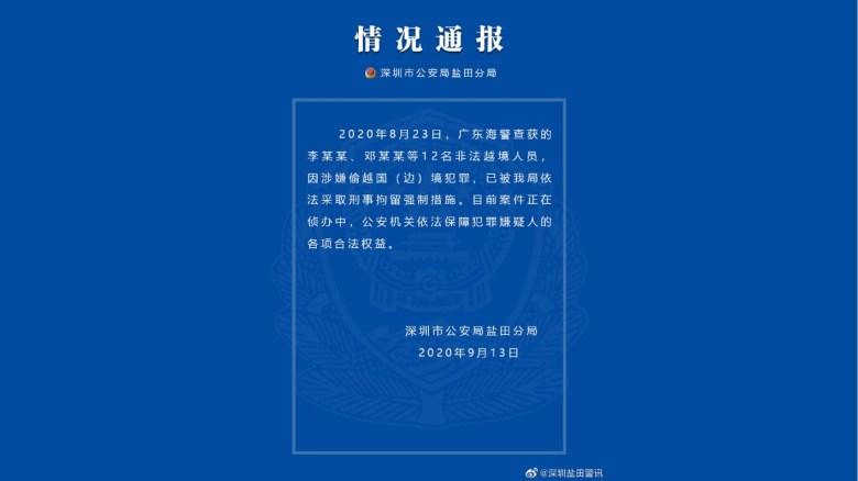 12 hongkongers shenzhen yantian criminal detention