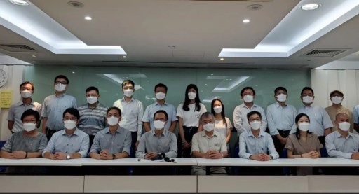 The Hong Kong Professional Teachers' Union press conference