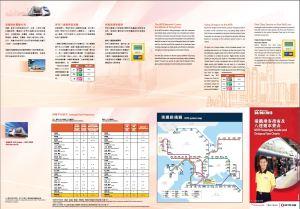 MTR車費資料2013.6.30   HW交通資源中心~鐵路部 HWTraffic~MTR