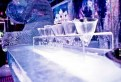 ICE kube Bar