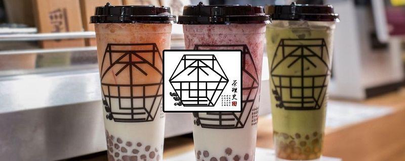 茶理史 Charles Tea Bar - 香港創業 Hong Kong Startup