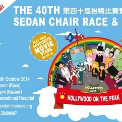 Sedan Chair Rental Office Brands In India Charities Fund Volunteering Hong Kong