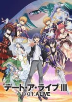 Date A Live S3