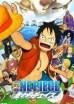 One Piece Movie 11: Mugiwara Chase