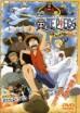 One Piece Movie 2: Nejimaki-jima no Daibouken
