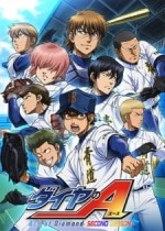 Diamond no Ace S2