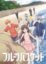 Fruits Basket (Season 2)