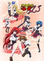 High School DxD New (Season 2)
