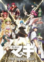 Magi: The Kingdom of Magic (Season 2)