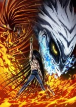 Ushio to Tora (TV) S2