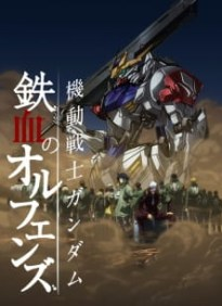 Mobile Suit Gundam: Iron-Blooded Orphans Season 2