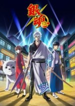 Gintama. (Season 5)