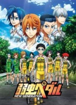 Yowamushi Pedal: New Generation (Season 3)