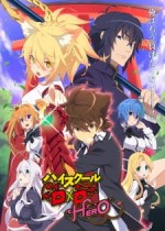 High School DxD Hero (Season 4)