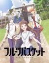 Fruits Basket (Season 1)