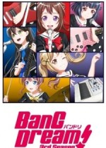 BanG Dream! S3