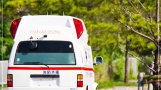 救急車,事故,画像